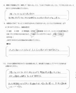 吉野川市_N様邸03