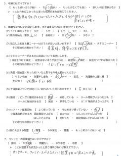 IH様_02