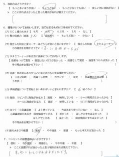 小松島市_S様邸02