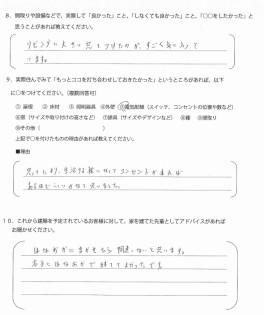 小松島市_S様邸03