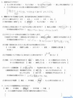 徳島市_H様邸02