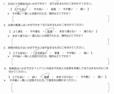 小松島市_S様邸01